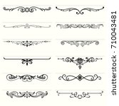 horizontal decorative elements  ... | Shutterstock .eps vector #710043481