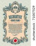 ornate engraved vintage... | Shutterstock .eps vector #71007529