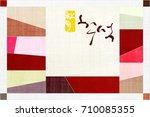 'chuseok   hangawi  translation ... | Shutterstock . vector #710085355