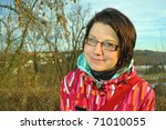 outdoor portrait - stock photo