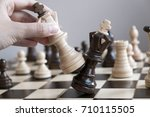 black and white king and knight ... | Shutterstock . vector #710115505