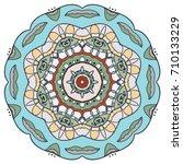 mandala flower decoration ... | Shutterstock .eps vector #710133229