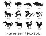 chinese horoscope zodiac... | Shutterstock .eps vector #710146141