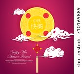 vector paper graphics of mid... | Shutterstock .eps vector #710169889