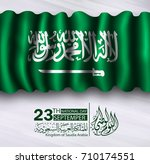 saudi arabia national day in... | Shutterstock .eps vector #710174551