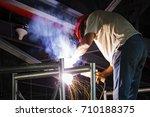metal grinding on steel pipe... | Shutterstock . vector #710188375