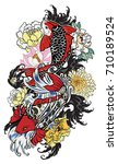hand drawn koi fish with flower ... | Shutterstock .eps vector #710189524
