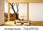 interior design modern living... | Shutterstock . vector #710199751
