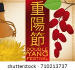 poster with chrysanthemum... | Shutterstock .eps vector #710213737