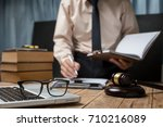 business lawyer working hard at ... | Shutterstock . vector #710216089