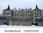 an ancient polish castle in the ...   Shutterstock . vector #710221354