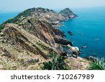 beautiful seascape in quy nhon  ... | Shutterstock . vector #710267989