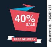 sale vector banner design   Shutterstock .eps vector #710284195