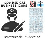 surgeon grey vector icon with... | Shutterstock .eps vector #710299165