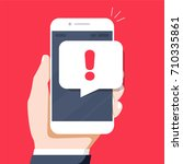 phone notifications  new... | Shutterstock .eps vector #710335861