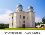 russian orthodox st. george... | Shutterstock . vector #710342251