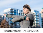 portrait of a determined young... | Shutterstock . vector #710347015