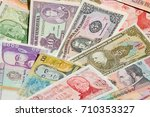 variety of south american... | Shutterstock . vector #710353327