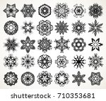 set of ornate lacy doodle... | Shutterstock .eps vector #710353681