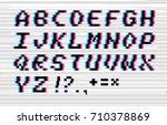 vector glitch pixel 8bit style...   Shutterstock .eps vector #710378869