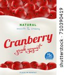 natural yogurt ads or packaging ... | Shutterstock .eps vector #710390419
