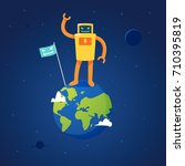 robot is standing on earth | Shutterstock .eps vector #710395819
