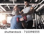 concentrated senior male is... | Shutterstock . vector #710398555