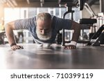 bearded old pensioner male is... | Shutterstock . vector #710399119