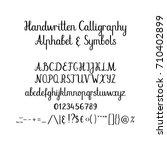 modern calligraphy alphabet.... | Shutterstock .eps vector #710402899
