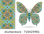 Stock vector decorative butterfly and colorful doodle seamless pattern hand drawn repeating texture isolated 710425981