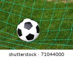 soccer ball in the net | Shutterstock . vector #71044000