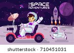 child in space adventure little ... | Shutterstock .eps vector #710451031