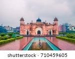 lalbagh fort or fort aurangabad ... | Shutterstock . vector #710459605
