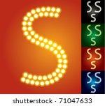 set of advanced led alphabet... | Shutterstock .eps vector #71047633
