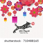 oriental happy chinese new year ... | Shutterstock .eps vector #710488165