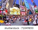 New York City   Jul 8  Times...