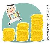 Arabian Businessman Is Climbin...