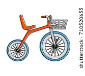 cute tricycle isolated icon | Shutterstock .eps vector #710520655