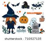 vector set of kawaii halloween... | Shutterstock .eps vector #710527135