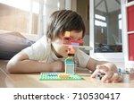 selective focus of happy... | Shutterstock . vector #710530417