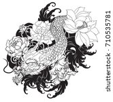 japanese dragon tattoo with... | Shutterstock .eps vector #710535781
