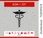 caduceus medical symbol | Shutterstock .eps vector #710539219