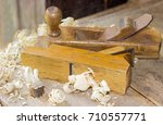 Two Old Wooden Hand Planes...