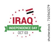 republic of iraq independence... | Shutterstock .eps vector #710563279
