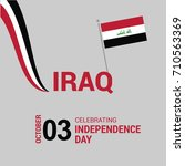 republic of iraq independence... | Shutterstock .eps vector #710563369