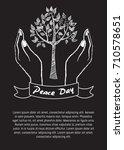 international peace day poster... | Shutterstock .eps vector #710578651