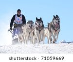 donovaly  slovakia   february... | Shutterstock . vector #71059669