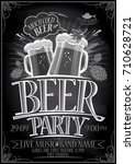 chalkboard beer party poster ... | Shutterstock .eps vector #710628721