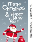 merry christmas and happy new... | Shutterstock .eps vector #710629171