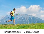 young man practicing physical... | Shutterstock . vector #710630035